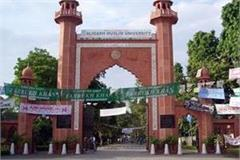 continue to serve humanity medical college doctors amu