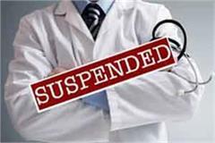 major negligence corona duty mp s raisen distt sanchi bmo suspend