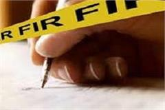 case filed against 13 people for spreading rumors violating lockdown