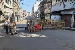 6 areas declared red zone in kanpur jamaites resided here