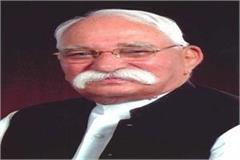 senior congress leader and former minister hazarilal raghuvanshi dies