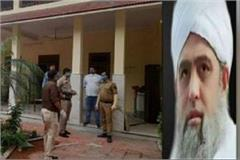 delhi crime branch raids maulana saad s farm house