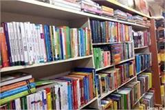 now book shops will open in kangra for 3 hours amid curfew