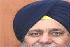 longowal mourns the death of ragi nirmal singh khalsa