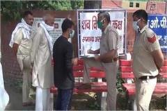 village secretary commits suicide in sonipat