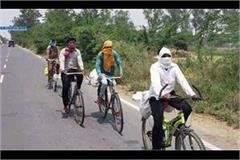 daily wages in the field to buy a bicycle