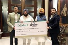 d mart and dhillon group gave rs 5 05 crore to cm kovid relief fund