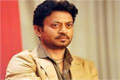 mourning wave in mp due to the death of actor irrfan khan