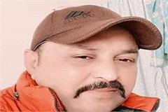 punjab government will give 10 lakh to bus driver s family