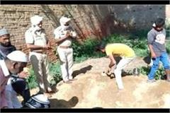 punjab police performed last rituals of person