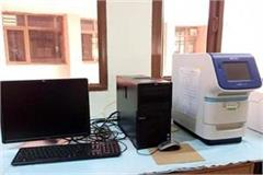 now covid 19 test will be done from this machine in tanda medical college