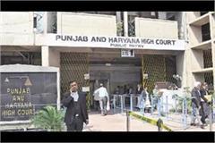 high court dismisses interim bail plea of  ailing convict due to corona virus