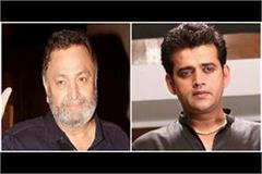 ravi kishan paid tribute to rishi kapoor said  such artists are rarely born