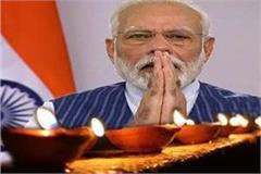 people should follow the call of burning the lamp of pm by staying in discipline