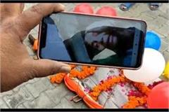 last call of deceased woman made to relatives by video call