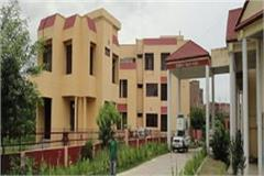 corona awareness course will start in this university of up