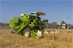 government issued advisory to farmers and combine operators