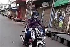 sp prashant verma left alone in civil dress to
