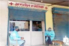 raid on the clinic of fake doctor ban medicines recovered