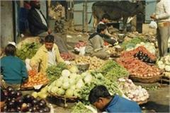 bumper crop reaches mandis vegetable prices drastically