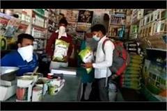 under the pm kisan samriddhi yojana rs 2000 reaches the account of farmers