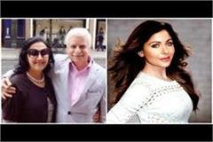 positive singer kanika kapoor s parents will be covid 19 investigated again