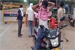 up police taught some lessons to those who violated lockdown
