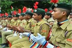 corona virus kgmu will trend ncc cadets to make public aware