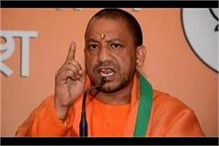 lockdown cm yogi strict action will be taken under nsa in case of killing