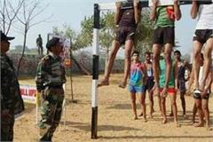 corona army recruitment examination postponed for 13 districts lucknow
