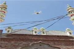 shamli drone monitored by mosques on prayers for prayers