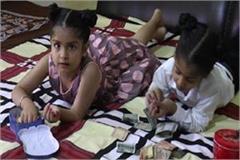 children donate money to pm care