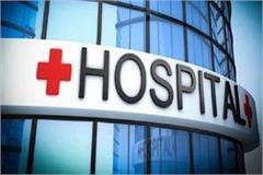 civil hospital reached second place for providing good health services