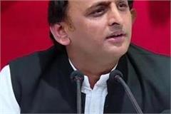 after death laborer in special train akhilesh sent financial 1 lakh to his wife