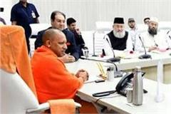 cm yogi vc with religious leaders said problem for just a few days