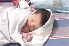 newborn son born amidst corona epidemic named  xi  know the reason