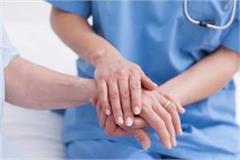 esi nursing staff did not get the status of nursing officer