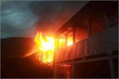 rohru fire house ash