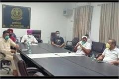 captain knows jalandhar s condition through video conferencing from mlas