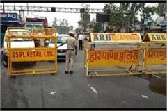 all borders of sonipat adjoining delhi are sealed
