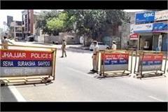 fir lodged against agrasen hospital in bahadurgarh