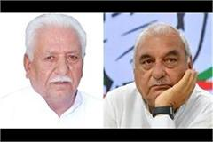 mla srikrishna hooda gave excellent political reward to bhupendra hooda