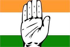 sujanpur congress target on bjp