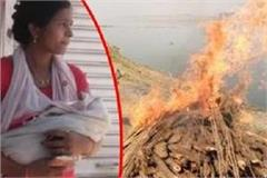 lockdown when daughter in law gives mother in law pyre despite 3 sons