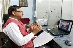 rajeev bindal on video conference