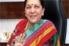 voluntary donations to help those affected by lockdown anandiben