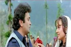 these 6 movies of bollywood star rishi kapoor were shoot in manali