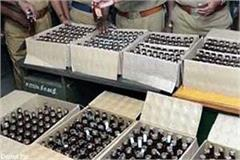 consignment of liquor caught from car driver arrested