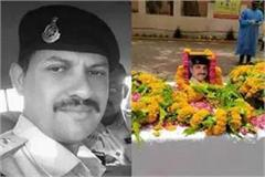 police paid tribute to martyr devendra in katni