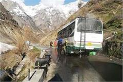 526 people crossing rohtang pass reached lahaul spiti